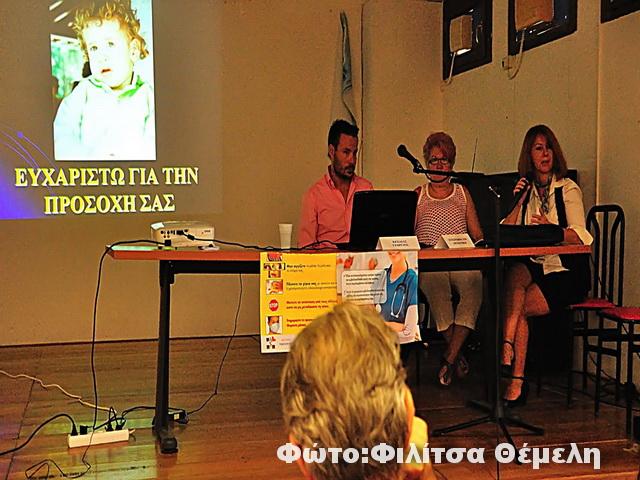 Συνέδριο για τη φροντίδα Υγείας στην Αλόννησο