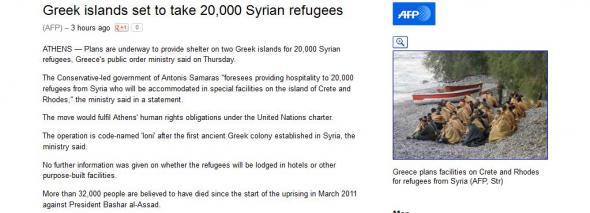 20.000 πρόσφυγες στα ελληνικά νησιά;