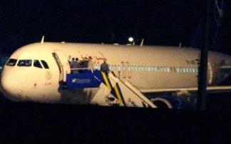 «Το συριακό αεροσκάφος μετέφερε υλικό για ρωσικά αντιπυραυλικά ραντάρ»