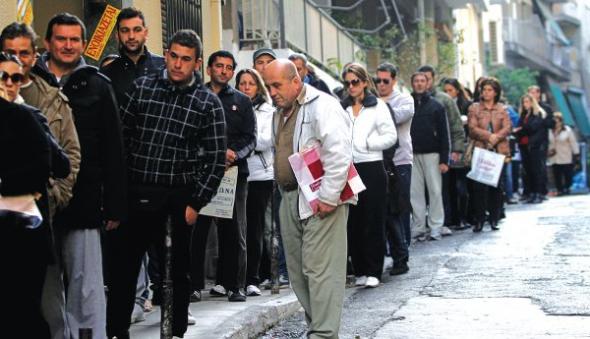 Κύπρος:16% στο όριο φτώχειας