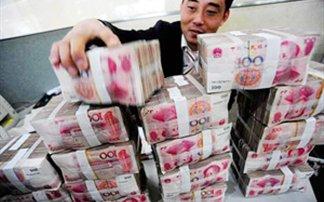 Κίνα: Μειώθηκε ο αριθμός των δισεκατομμυριούχων στη χώρα