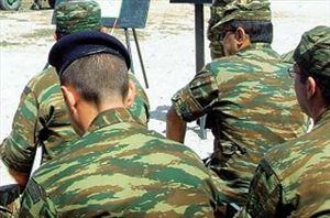 Μαζικές παραιτήσεις στρατιωτικών για οικονομικούς λόγους