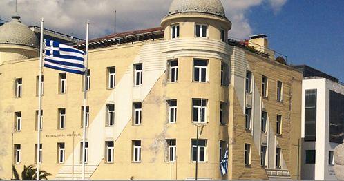 Σε αναστολή το Πανεπιστήμιο Θεσσαλίας