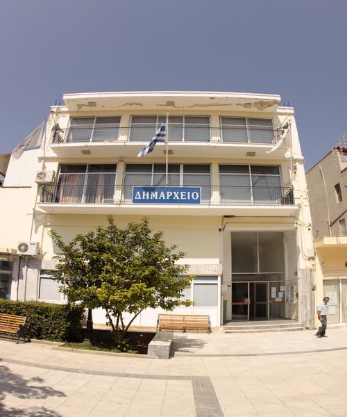 H  περιουσία του Δήμου  Ρήγα  Φεραίου