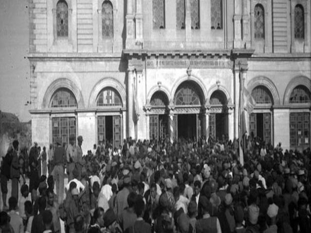 Εκδήλωση στη μνήμη των πεσόντων από τα ναζιστικά στρατεύματα κατοχής