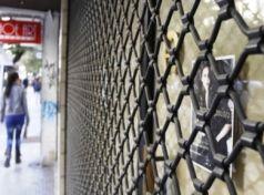 Εμπορικός Σύλλογος Τρικάλων «Δεχόμαστε την πιο βάρβαρη και απροκάλυπτη επίθεση»