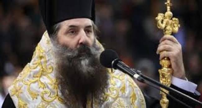 Συμφωνεί η Χρυσή Αυγή με την μύνηση Σεραφείμ για το Corpus Christi