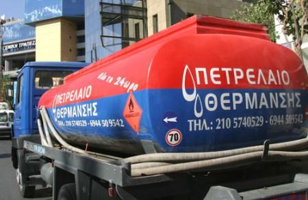 """Καρδίτσα: """"Μπλόκο"""" στο πετρέλαιο θέρμανσης"""