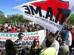 Καρδίτσα:Διαμαρτυρία για το χαράτσι στη ΔΕΗ