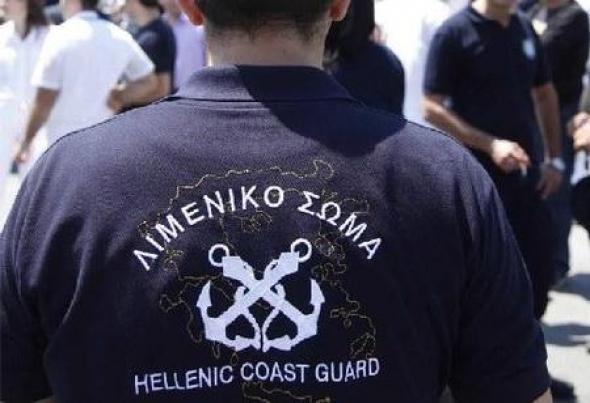 Λιμενικός συμμετείχε σε ρατσιστική επίθεση