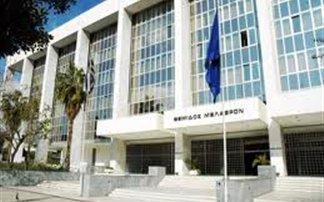 Αναστέλλουν τις κινητοποιήσεις τους τα μέλη του Νομικού Συμβουλίου του Κράτους