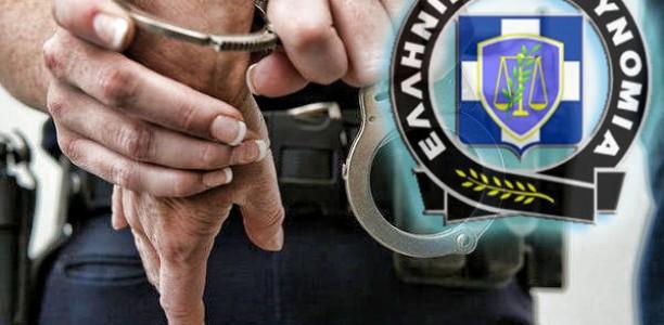 Συνελήφθη από την Interpol στη Λάρισα κλέφτης χρυσαφικών!