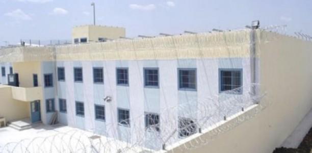 Ιρακινός κρατούμενος είχε ναρκωτικά στις φυλακές Τρικάλων