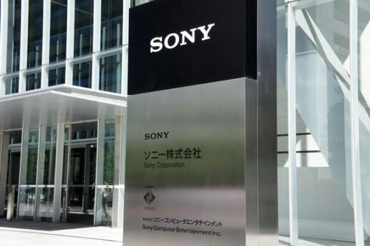 Κλείνει εργοστάσιο της SONY και καταργούνται 2.000 θέσεις