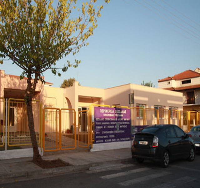 Εγκαινιάζεται το 2ο Νηπιαγωγείο      Ευξεινούπολης