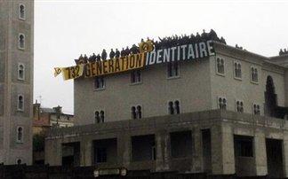Ακροδεξιοί κατέλαβαν τέμενος στην κεντρική Γαλλία