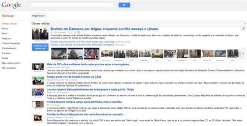 Εγκαταλείπουν το Google News οι εφημερίδες στη Βραζιλία