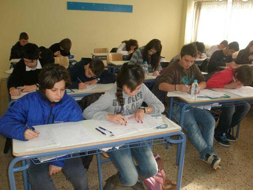 """Τρίκαλα: 270 μαθητές """"ακόνισαν"""" το μυαλό τους στα Μαθηματικά"""