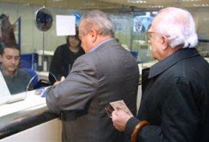 Λήγει η προθεσμία απογραφής  για τους συνταξιούχους ΝΑΤ