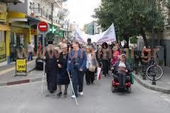 Kαρδίτσα: Μαζική η συγκέντρωση ΑΜΕΑ