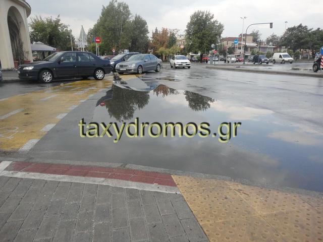 Δρόμοι - λίμνες