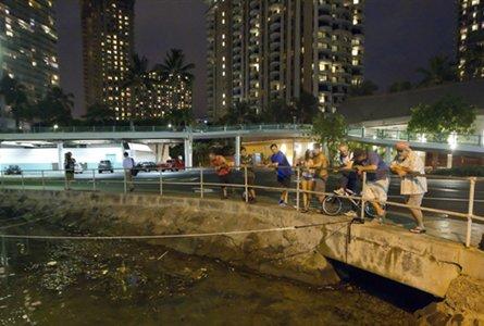 Άρση του συναγερμού για τσουνάμι στη Χαβάη