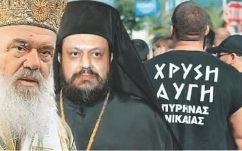 Φραγγέλιο κατά της Χρυσής Αυγής από ιεράρχες