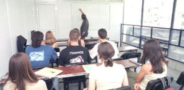 Ξεκινούν τα δωρεάν μαθήματα από το δίκτυο αλληλεγγύης της ΕΛΜΕ