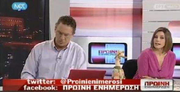 Εκτός εκπομπής Αρβανίτης-Κατσίμη