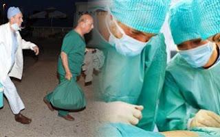 Τρίκαλα: Δωρεά… ζωής από 30χρονο δότη οργάνων