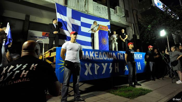 """""""ΟΧΙ"""" των Ελλήνων της Γερμανίας στη Χρυσή Αυγή"""
