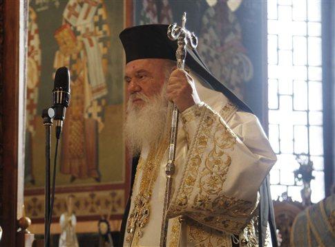 Αποδοκιμάζει ανοιχτά τη Χρυσή Αυγή ο αρχιεπίσκοπος Ιερώνυμος