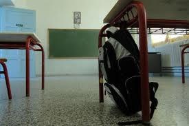 Κενά εκπαιδευτικών στα σχολεία Σκοπέλου