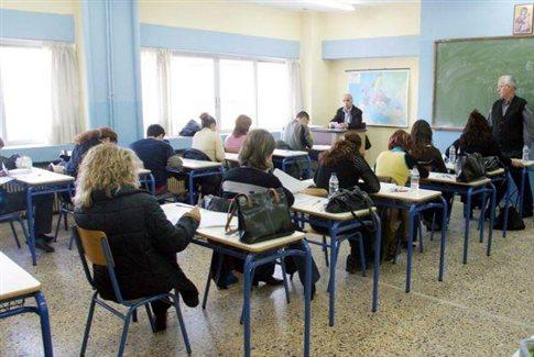 Κάθε τρία χρόνια ο διαγωνισμός του ΑΣΕΠ για εκπαιδευτικούς