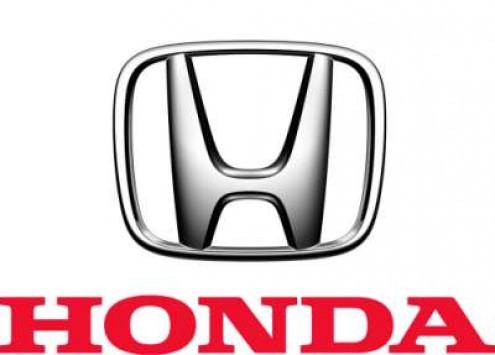 Ανάκληση αυτοκινήτων Honda – Πιθανό πρόβλημα σε διακόπτη