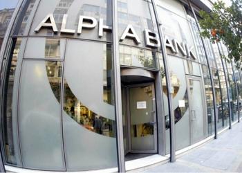 Alpha Bank: Ο μόνος τρόπος να αυξηθούν τα έσοδα είναι να αποδώσει η μάχη κατά της φοροδιαφυγής