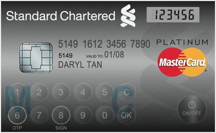 Πιστωτική κάρτα «νέας γενιάς» με οθόνη και πληκτρολόγιο