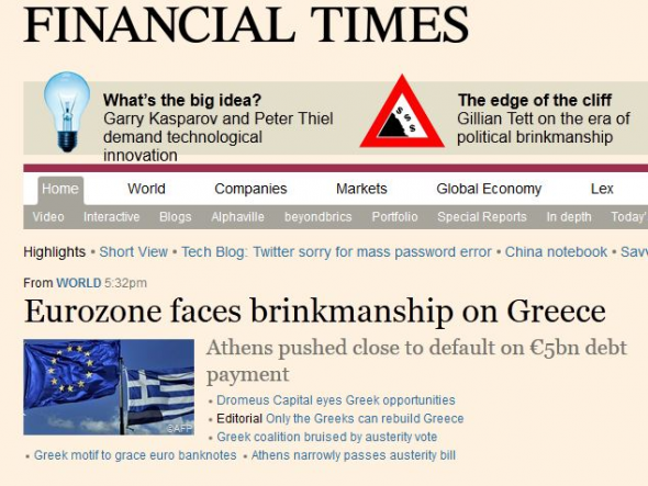 FT: Σπρώχνουν την Ελλάδα στην χρεωκοπία