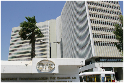 Πρόγραμμα οικειοθελούς αποχώρησης στον ΟΤΕ
