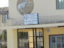 Ανοιξαν σήραγγα για να αποδράσουν από τις φυλακές Λάρισας