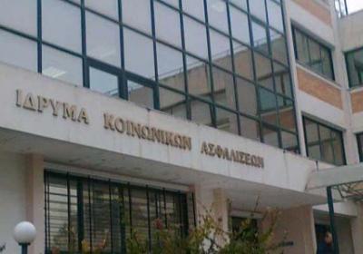 Τρίκαλα: Κινδυνεύουν με απόλυση από το ΙΚΑ