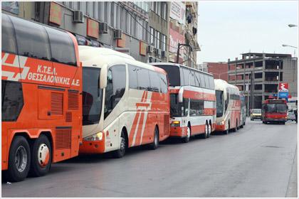 Επ' αόριστον διακοπή δρομολογίων του ΚΤΕΛ στο νομό Θεσσαλονίκης