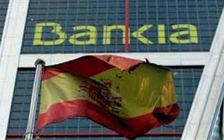 Ισπανία: Σώζονται οι τράπεζες με αντάλλαγμα μαζικές απολύσεις;