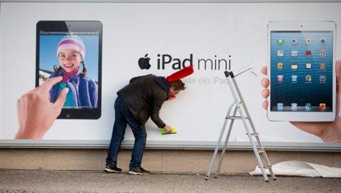 Έρχεται το iPad mini στην ελληνική αγορά