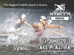 Τον Ιούνιο στην Λίμνη Πλαστήρα το 1ο XTERRA Greece Championship
