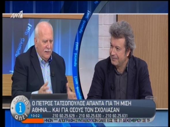 Βίντεο: Ο Τατσόπουλος απαντά στον Πάγκαλο