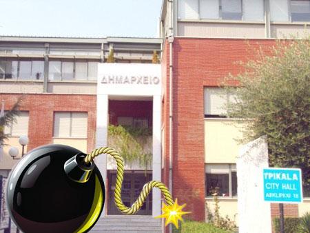 Τρίκαλα: Τηλεφώνημα για βόμβα στο δημαρχείο Τρικάλων