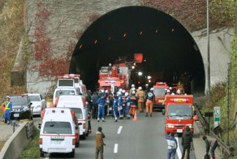 Κατάρρευση τούνελ στην Ιαπωνία
