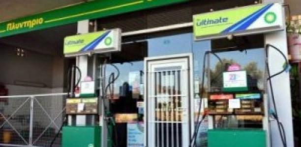 Λάρισα: «Ξάφρισαν» πρατήριο υγρών καυσίμων