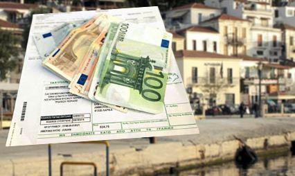 Χρωστά δημοτικά τέλη 630.000 ευρώ!